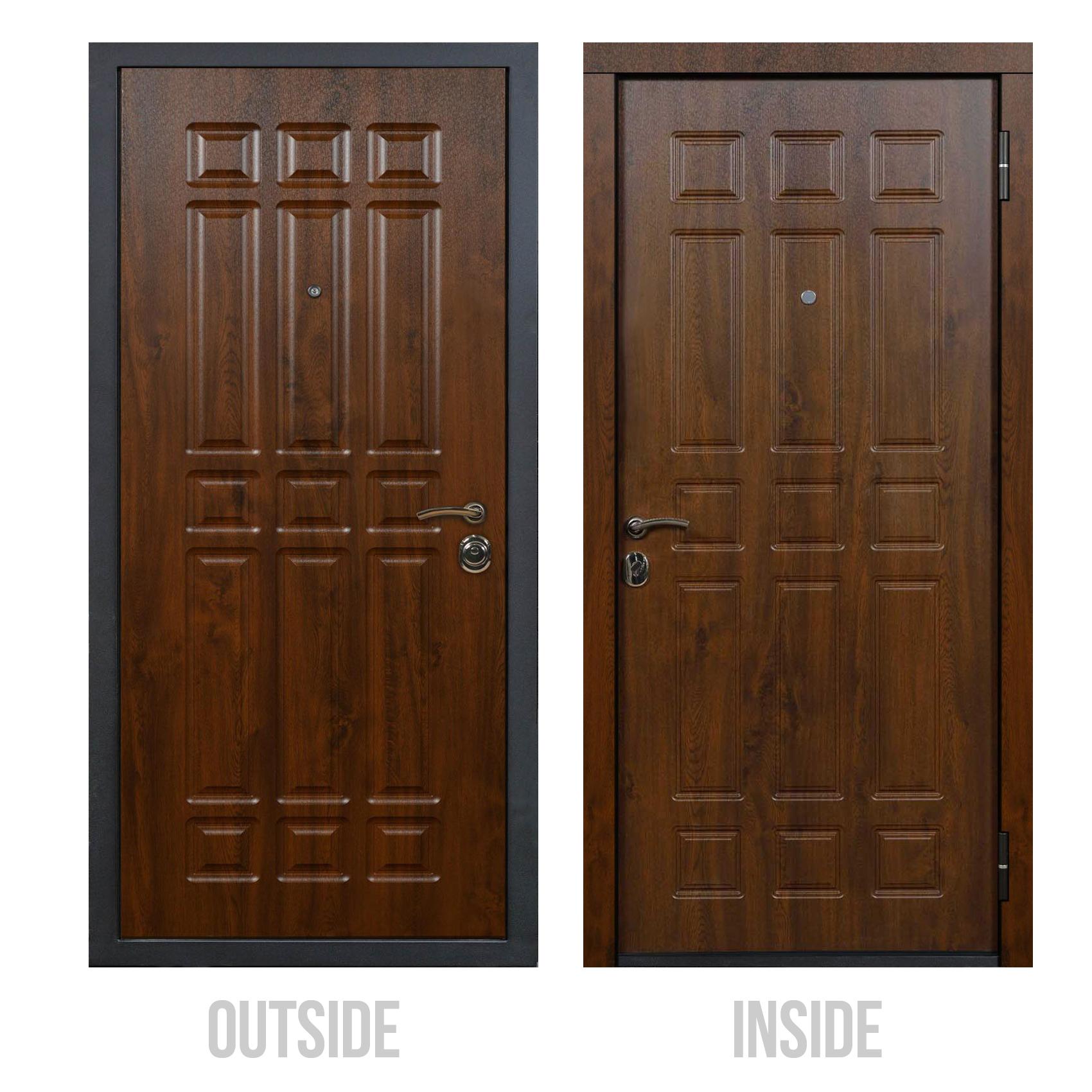 Bosphor Front Door